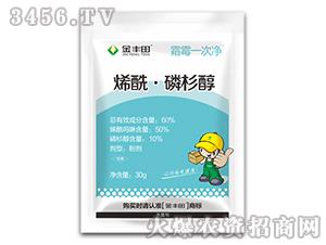 60%烯酰・磷杉醇粉剂