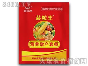 营养增产套餐-芸粒丰-盛泽坤