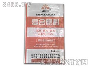 复合肥料15-10-20-梓欣化工