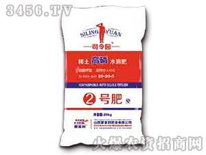 稀土高磷水溶肥20-20-5-司令园2号肥-蒙客利