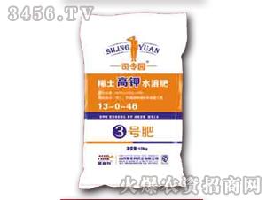 稀土高钾水溶肥13-0-45-司令园3号肥-蒙客利