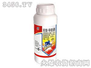 15%阿维・辛硫磷乳油-园田生物