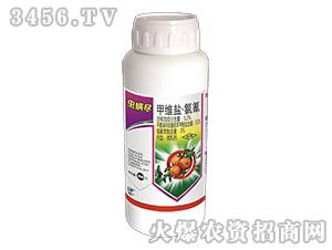 3.2%甲维盐・氯氢微乳剂-虫螨尽-园田生物