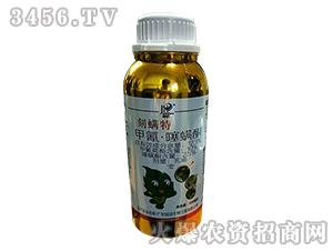 12.5%甲氢・噻螨酮乳油-刻螨特-园田生物