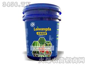 瓜类蔬菜专用抑菌精华液-雷旺达