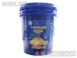 柑橙橘子专用抑菌精华液-雷旺达