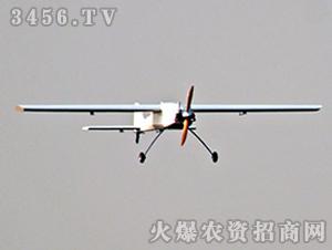 TP-TB-300固定翼无人机