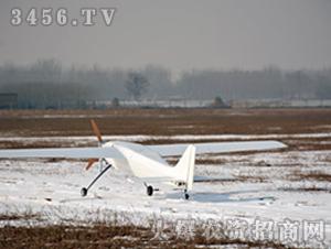 TP-TB-325固定翼无人机