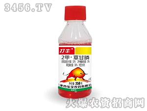 33%2甲・草甘膦水剂-打牛-华宇农药