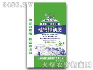 硅钙钾镁肥-神久龟-神