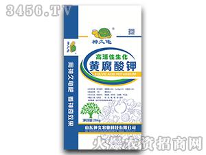 高活性生化黄腐酸钾-神