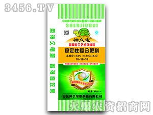 稳定性复合肥料18-1
