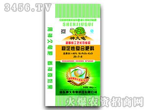 稳定性复合肥料25-7