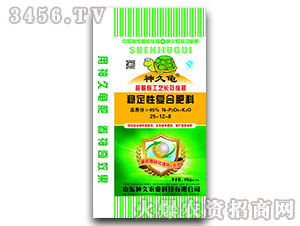 稳定性复合肥料25-1