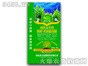 40kg海藻・生物有机