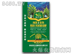 45%海藻・生物有机-