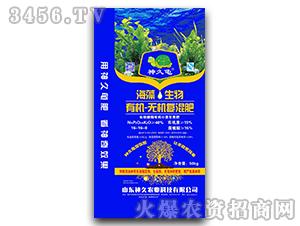 长效缓释有机小麦专用肥16-16-8-神久龟-神久农业