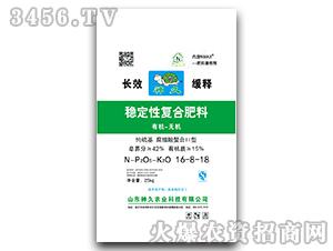有机-无机稳定性复合肥料16-8-18-神久