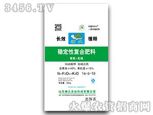 有机-无机稳定性复合肥料16-6-18-神久