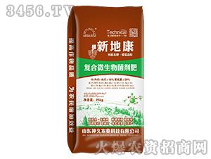 15%复合微生物菌剂肥-新地康-神久农业