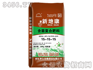 含菌复合肥料15-15-15-新地康-神久农业