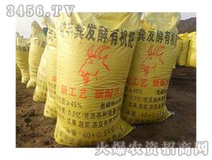 纯羊粪发酵有机肥-源沃农业