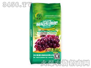 葡萄专用肥-智道