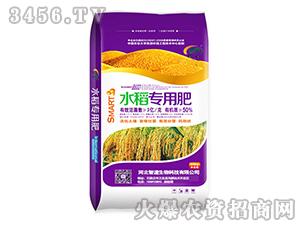 水稻专用肥-智道