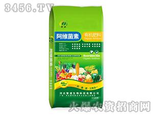 阿维菌素有机肥料-智道