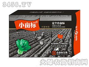 叶菜专用叶面肥-小亩标