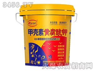 甲壳素黄腐酸钾-科瑞特