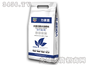 高钾型大量元素水溶肥料13-7-40+TE-力拔喜-瑞倍达