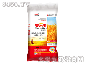 复混肥料20-20-5-麦乐宝-金泽农