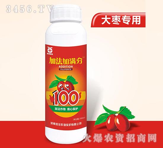 枣树专用叶面肥-加法加满分-加法作物