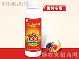 果树专用叶面肥-加法加满分-加法作物