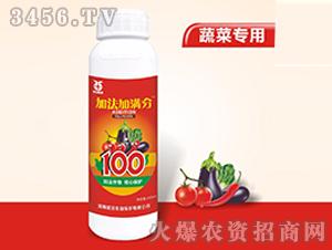 蔬菜专用叶面肥-加法加满分-加法作物