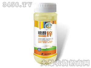 200ml天然流体肥-糖醇锌-艾普生