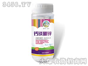 200ml钙镁硼锌-艾普生