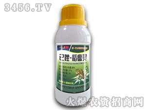 新一代水稻特效杀菌剂-康奈尔