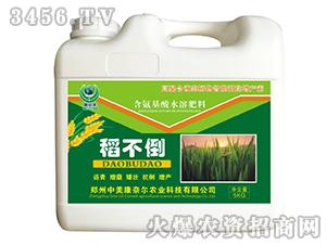 含氨基酸水溶肥料-稻不