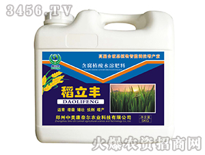 含腐植酸水溶肥料-稻立