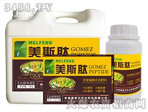 大田专用含腐植酸水溶肥料-美斯肽-康奈尔