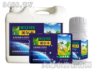 大田专用含腐植酸水溶肥料-美尔丰-康奈尔