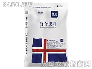 复合肥料16-5-23+TE-挪拉