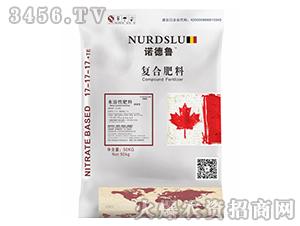 水溶性复合肥料17-17-17+TE-诺德鲁-挪拉