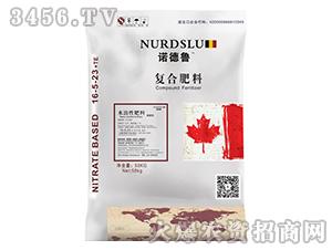 水溶性复合肥料16-5-23+TE-诺德鲁-挪拉