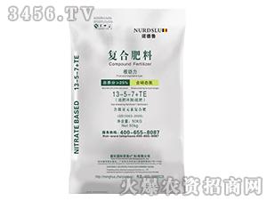 含硝态氮复合肥料13-5-7+TE-诺德鲁-挪拉