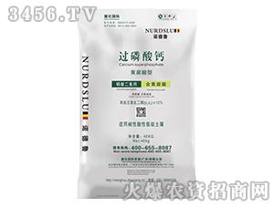 含黄腐酸过磷酸钙-诺德