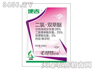 二氯・双草醚-埂吉-圣帆化工
