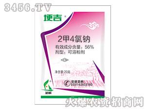 2甲4氯钠-埂吉-圣帆化工